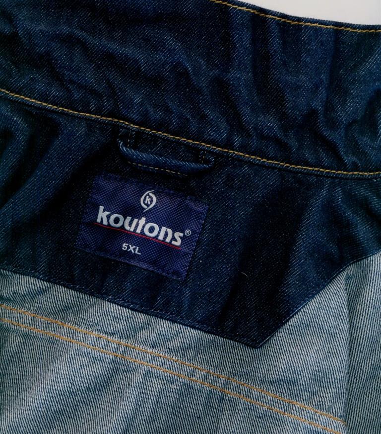 """Джинсовая мужская куртка """"Koutons"""" (размеры 3XL/54) - фото 5"""