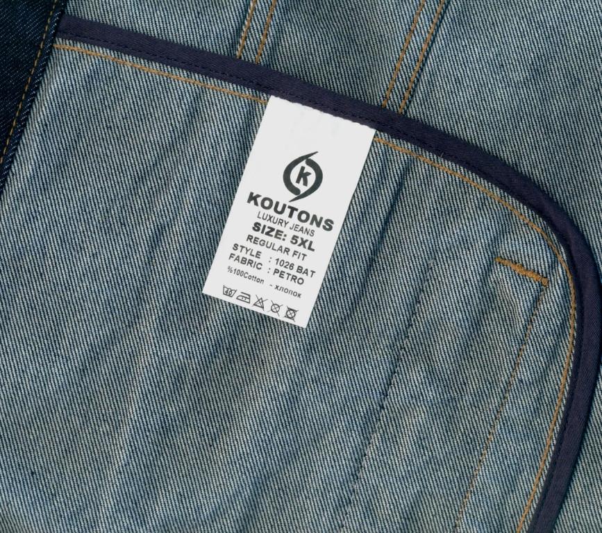 """Джинсовая мужская куртка """"Koutons"""" (размеры 3XL/54) - фото 6"""