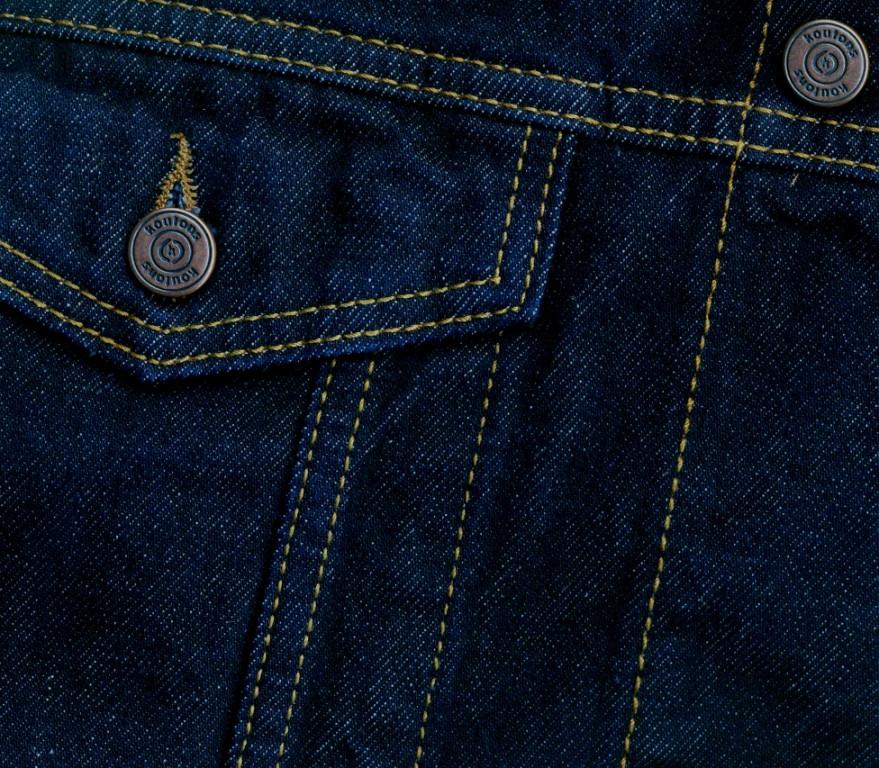 Джинсовая мужская куртка Koutons 1026 Petro 01 rinz - фото 4
