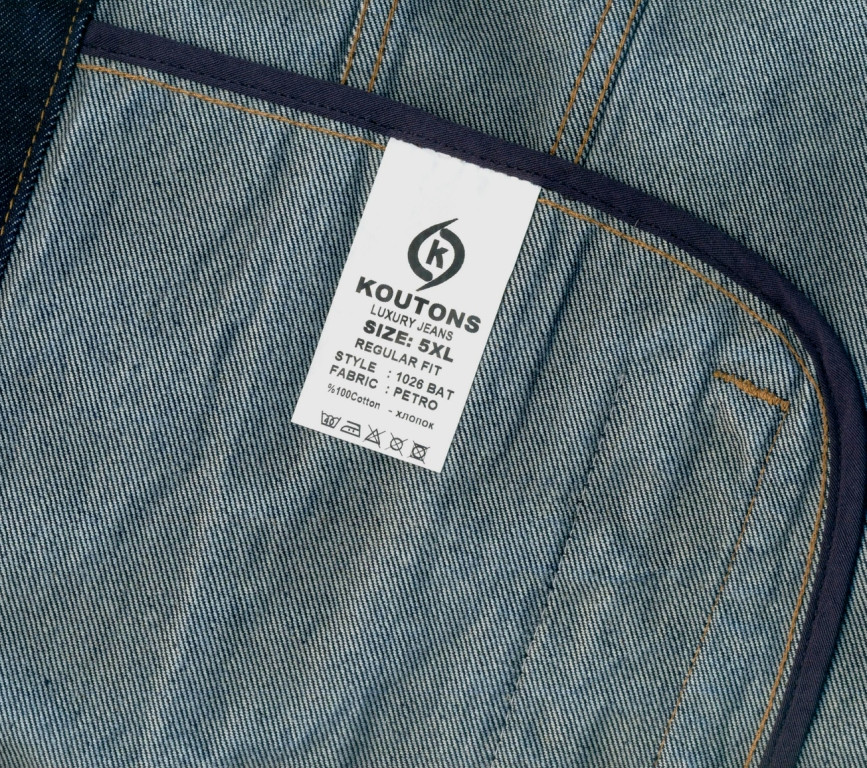 Джинсовая мужская куртка Koutons 1026 Petro 01 rinz - фото 6