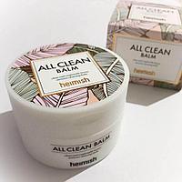 All Clean Balm 10 ml [Heimish]