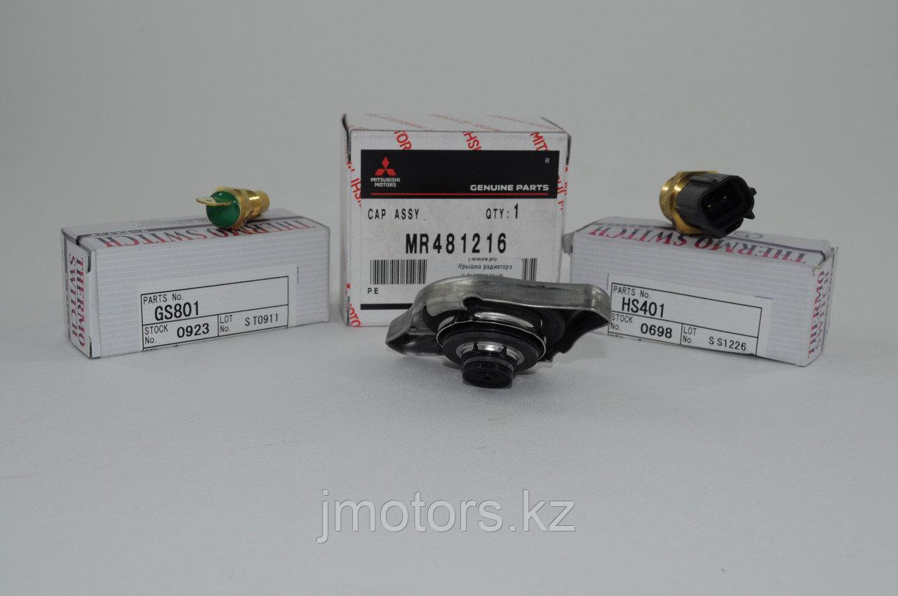 Крышка радиатора KHC30 MR481216 K96W (0.9 бар, высота 21mm, диаметр 43.5mm)