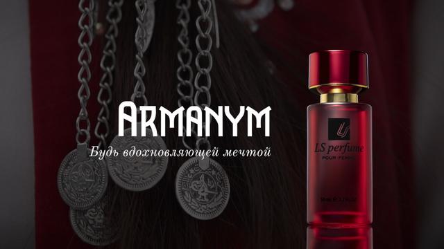 Парфюм Armanym 15 ml. Национальный аромат