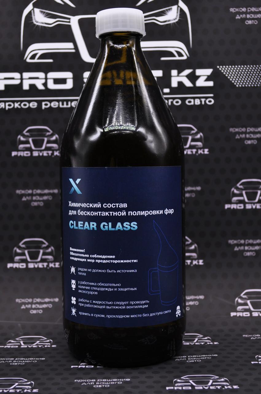 Состав для бесконтактной полировки фар Clear Glass
