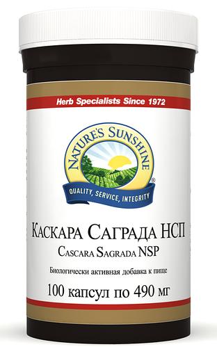 Биологически активная добавка NSP Casсara Sagrada Каскара Саграда