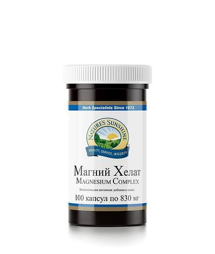 Биологически активная добавка NSP Magnesium complex Магний Хелат
