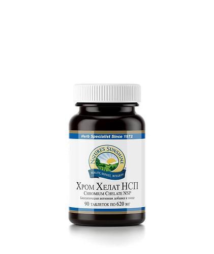 Биологически активная добавка NSP Chromium Chelate Хром Хелат