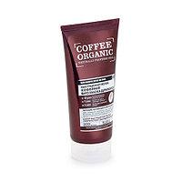 Био шампунь для волос Organic Shop Быстрый рост, 250 мл