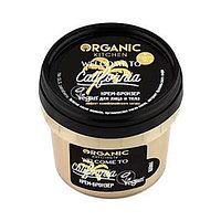 Крем-бронзер Organic Kitchen California, 100 мл
