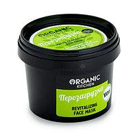 Маска для лица обновление Organic Kitchen Перезагрузка, 100 мл