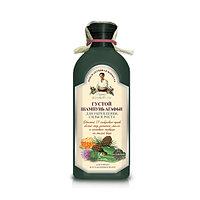 Шампунь Рецепты бабушки Агафьи для тонких и ослабленных волос, 350 мл