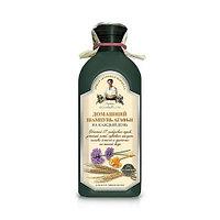 Шампунь Рецепты бабушки Агафьи для всех типов волос, 350 мл