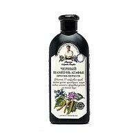 Шампунь черный Рецепты бабушки Агафьи для всех типов волос, 350 мл