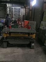 Оборудование для производства строиматериалов