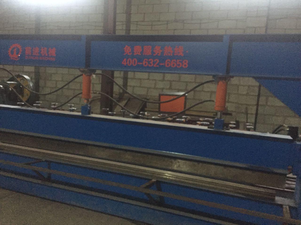 Промышленное оборудование для производства строительных материалов