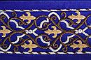 Ручная вышивка, фото 2