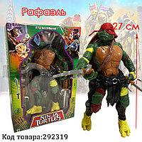 Детская фигурка Рафаэль Черепашки ниндзя с подвижными ногами и руками с оружием 27 см