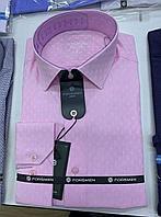 Рубашка мужская XXXXL