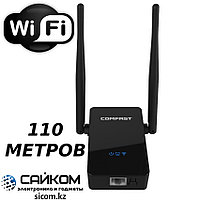 Wi-Fi Repeater COMFAST / Удлиняет Wi-Fi до 110 метров