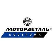 """Поршневые группы """"МОТОРДЕТАЛЬ-..."""