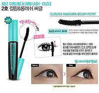 Delight Circle Lens Mascara Blue [TonyMoly]