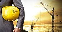 Добровольное страхование строительно-монтажных работ