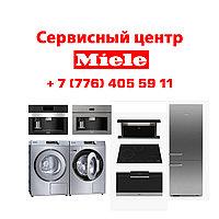 Извлечение посторонних предметов (с разбором бака) стиральной машины Miele/Миеле