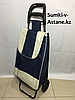 Продуктовая сумка-тележка на 2-х колесах.Высота 97 см, ширина 34 см, глубина 24 см.