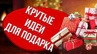 Игрушки к Новому году подарки для детей