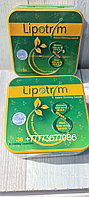 Липотрим LIPOTRIM 36 капсул для похудения
