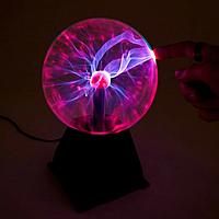 Электрический плазменный светильник 12 см