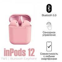 Наушники беспроводные inPods 12 Touch TWS Bluetooth + беспроводная зарядка (Розовый)