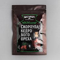 Набор трав и специй «Скорлупа кедрового ореха»