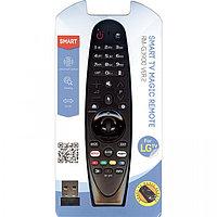 Пульт универсальный LG RM-G3900 VER.2 MAGIC MOTION SMART TV