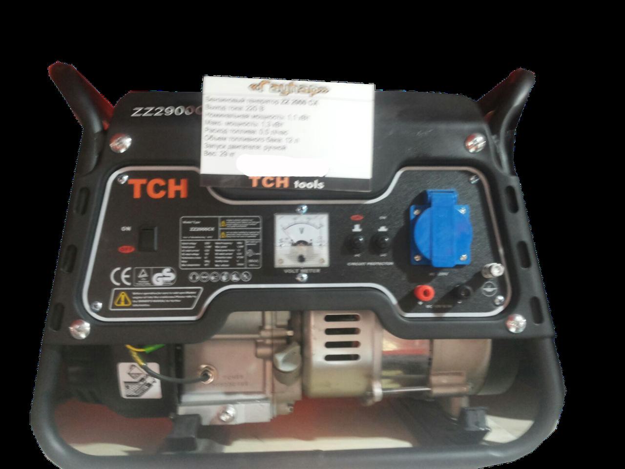 Бензиновый генератор ZZ 2900 CX