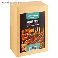 Щепа для копчения, 300 г., продукт Колбаса