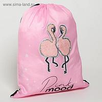 Сумка для обуви с пайетками Pink mood, 38*28*0,5см