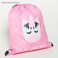 Сумка для обуви с пайетками I am Unicorn, 38*28*0,5см