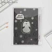 Набор Hello winter, блокнот с чёрными листами и ручка с белыми чернилами