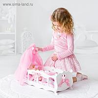 Кроватка для кукол с постельным бельем и балдахином, коллекция «Diamond princess» белый