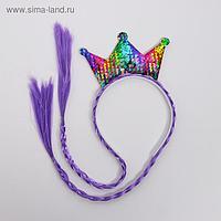 Карнавальный ободок «Корона», с косичками, цвет фиолетовый