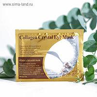 Патчи гидрогелевые для глаз Collagen Crystal, белые, 2*3 г
