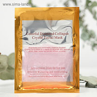 Гидрогелевая маска для лица Collagen Crystal «Коллаген и бриллиантовая пудра», антивозрастная, розовая, 60 г