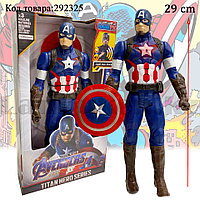 Детская фигурка Капитан Америка с щитом с подвижными ногами и руками с звуко и светоэффектом 29 см