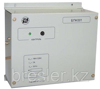 Блок питания комбинированный «БПК-001» предназначен для обеспечения бесперебойным питанием устройств РЗА на эн