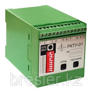 Реле контроля тока утечки типа «РКТУ–01»