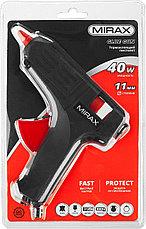Пистолет клеевой (термоклеящий) электрический MIRAX, 40Вт/220В, 11мм, фото 3
