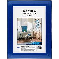 Рамка пластиковая 15*21см, OfficeSpace, №10/1, синяя