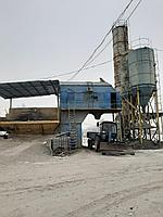 бетон завод кызылорда