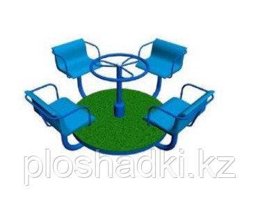 Карусель (4 сидения)